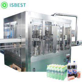 厂家直销含气饮料生产线定制易拉罐含气饮料灌装机