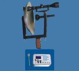 绝缘子故障检测仪(HB-8620)