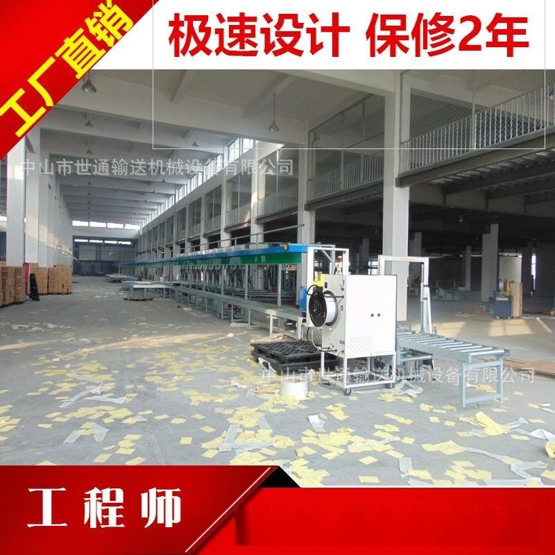 15年的滚筒线连接打包机生产技术经验厂家生产质优价廉的滚筒线