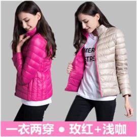 冬季工作服轻薄韩版两面穿短款立领加大码羽绒服女装外套定制LOGO