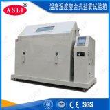 艾思荔複合鹽霧試驗箱採用LCD數位顯示溫溼度控制器