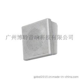 麦杰声HB-113经典时尚小型壁挂音箱 防水壁挂音箱