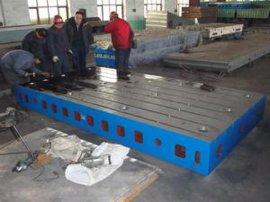东赫1000*3000*300焊接平台,焊接工作台