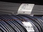 各种规格耐高温钢厂专用吊牌材料