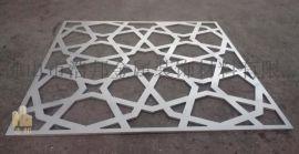 供应雕花铝单板  3.0铝单板
