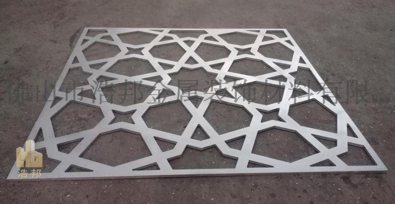 供應雕花鋁單板  3.0鋁單板