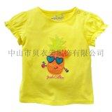 童t恤 女童短袖T恤 儿童纯棉短袖T恤 外贸童装批发 夏季系列 欧美童装