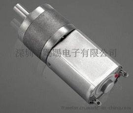 GM20-130SH直流减速电机