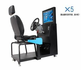 汽车驾驶模拟训练机哪个牌子好 零门槛厂家直招