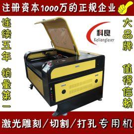 科良激光6090高配激光雕刻机 激光切割机 U盘传输 直线导轨激光机