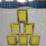 耐高温万能胶 环保无三苯万能胶 阻燃万能胶 高强度黄胶
