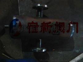 蒸汽专用气液分离器