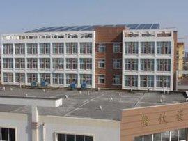 安阳龙田学校太阳能热水工程