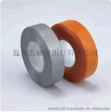 PVC 絕緣 電工膠帶 電工膠布