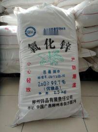 回收氧化锌15033020138