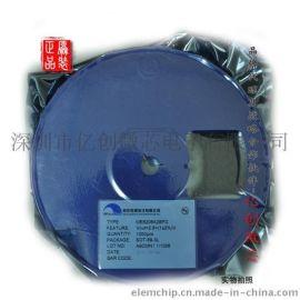 原厂代理南京微盟无线键盘鼠标升压IC-ME2108A56PG