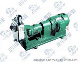 广东不锈钢自吸泵 | 不锈钢泵50ZFX-22T | 悬背式不锈钢自吸泵