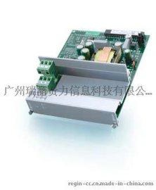REGIN EP1004 PLC扩展机箱电源