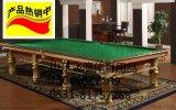 飞鹰FY-A001辉煌之鹰豪华款斯诺克台球桌