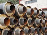 DN-325聚氨酯直埋保温管厂家、预制直埋保温管价格