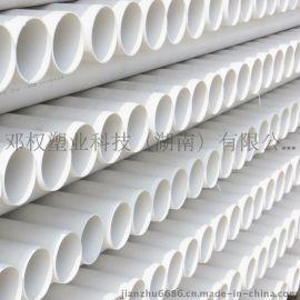 供应什么是PVC管/PVC管特性/PVC管用途/PVC管施工