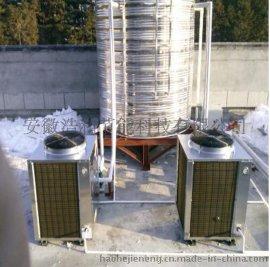 广德县太阳能空气能热泵热水系统工程哪家好