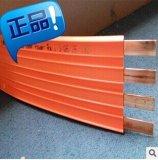 4P 16mm2*3+10mm2*1 電氣電纜 遊樂彎弧導軌 滑觸線【勤工正品】