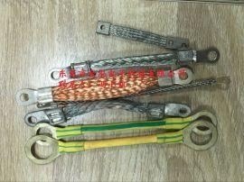 接地线,配电柜铜软连接线,铜编织线软连接