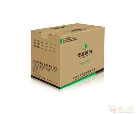 皇冠纸品生产折叠礼品盒设计印刷纸品包装