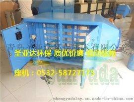 什么是UV光催化废气净化装置_喷漆房可以用吗
