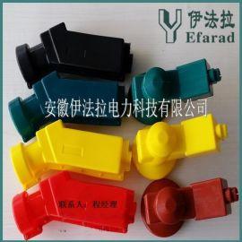 變壓器絕緣護罩 高壓樁頭接線防護罩
