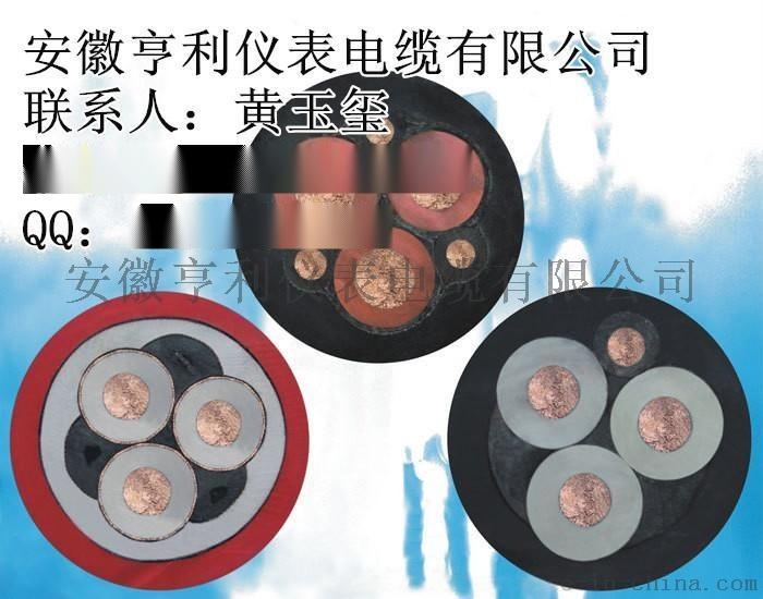 控制变频电缆BPGVFRP宣化钢铁