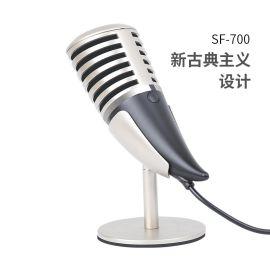 新品热卖SF-700 精品时尚 电容式电脑K歌麦克风厂家直销