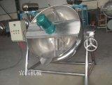 300L夹层锅节能环保不锈钢可倾斜带搅拌电加热夹层锅火锅底料炒锅