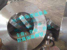 不锈钢法兰  大口径法兰  对焊法兰  华旭管道生产不锈钢法兰  美标法兰