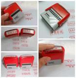 订做红胶印、橡胶PASS印章、IQC印章