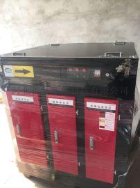 光氧等离子一体机净化器工业废气处理设备除臭空气净化器