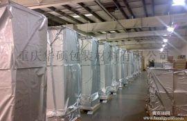 重庆铝箔立体袋大型四方底袋防静电包装袋防潮厂家供应