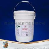龙威LW369-1 20kg氟橡胶脱模剂 橡胶离型剂 隔离剂