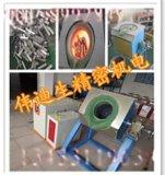 南宁哪里有卖小型中频熔铝炉,10-50公斤熔铝炉