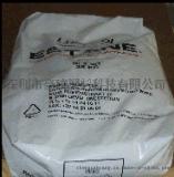 诺誉54610 TPU54610 聚醚型TPU颗粒