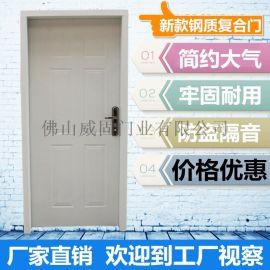 佛山钢质门生产厂家**钢质宿舍房间复合门定制工程烤漆镀锌板铁门
