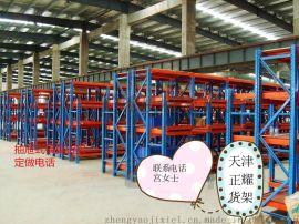 抽屉式模具货架 广州重型模具架定做 承重4吨模具架