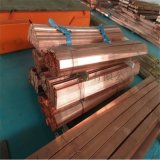 专业生产铜排 T1T2紫铜排 镀锡紫铜排