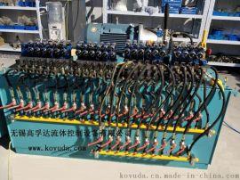 非标成套液压系统大中型液压泵站