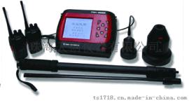 ZT601楼板厚度检测仪,混凝土楼板测厚仪