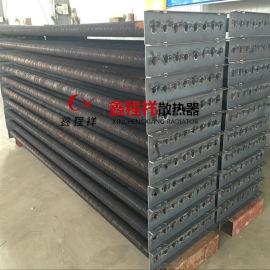 鋼制工業翅片管散熱器廠家