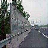 深圳金属声屏障厂家@金属声屏障 怎么用钢丝绳固定