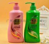 採樂 香水祛屑洗髮水男女士控油洗髮露