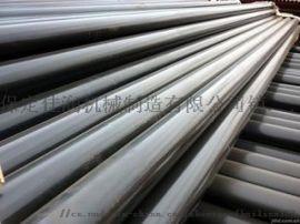 石家庄涂塑钢管批发商热浸塑钢管定做厂家